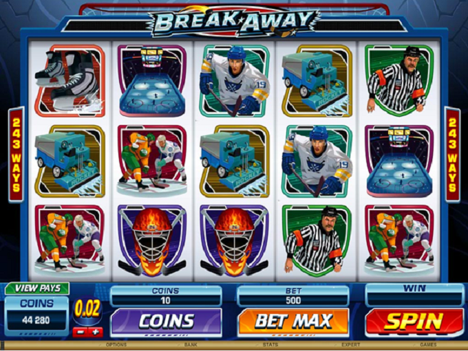 break-away-slot