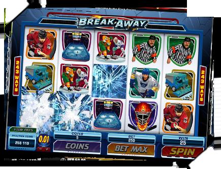break-away-slot2