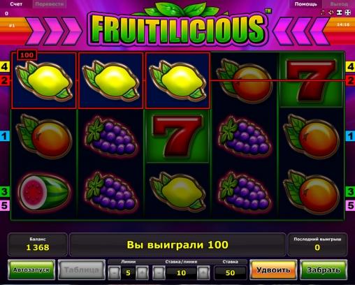 Fruitilicious-slot1