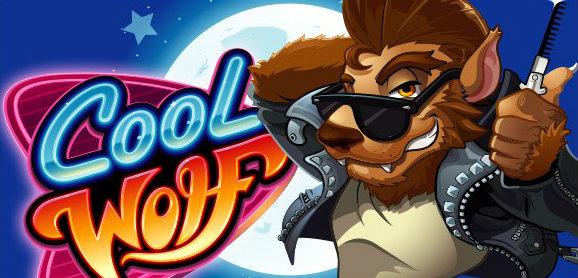 cool-wolf-logo2