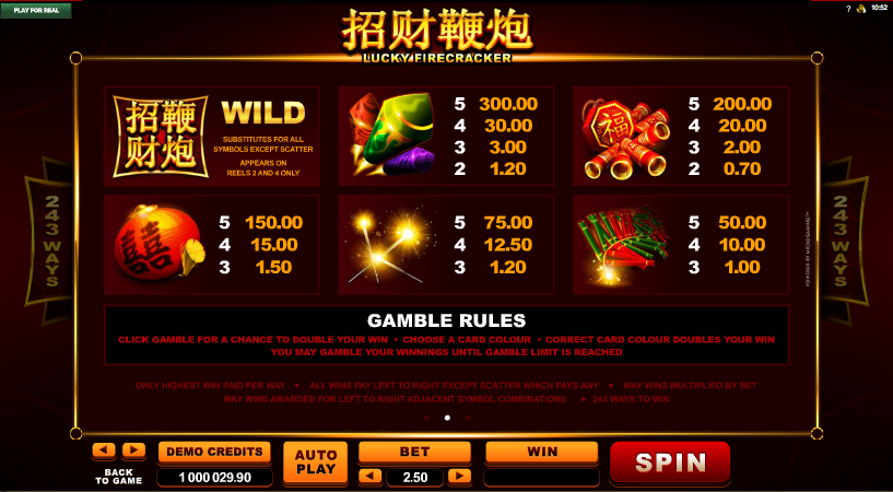 lucky-firecracker-info