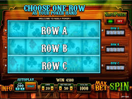 reely-poker-bonus